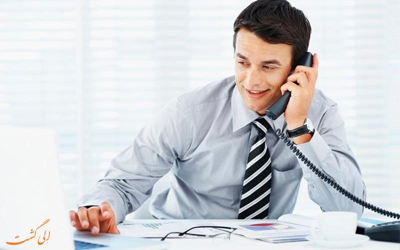 راهنمایی برای بازاریابی تلفنی مؤثر