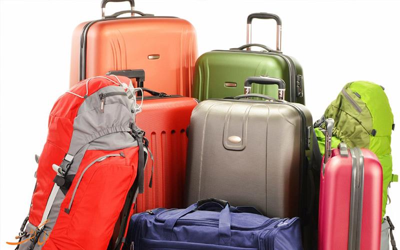 خرید ساک و چمدان