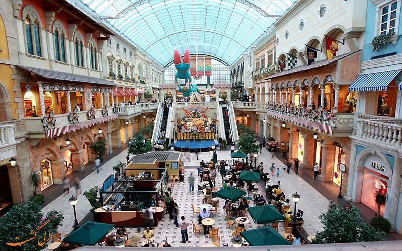 Mercato- مرکز خرید مرکاتو