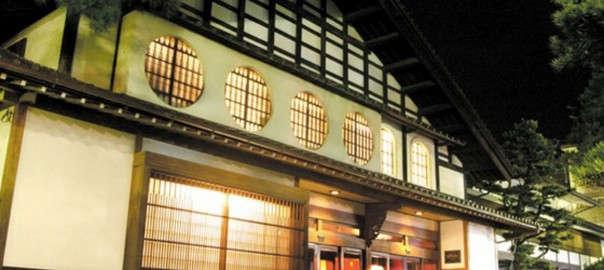 هتل Hoshi Roykan در ژاپن