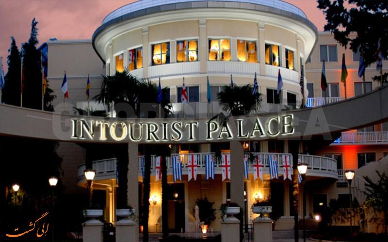intourist-palace hotel- هتل های باتومی