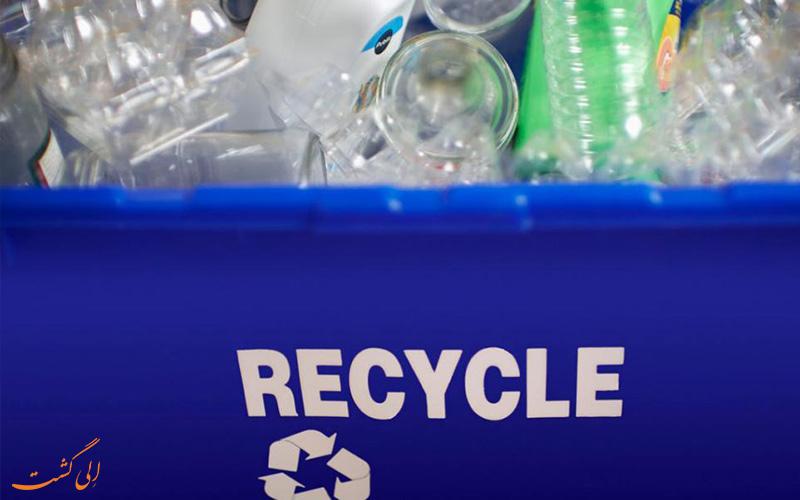سفر سبز- بازیافت و محیط زیست