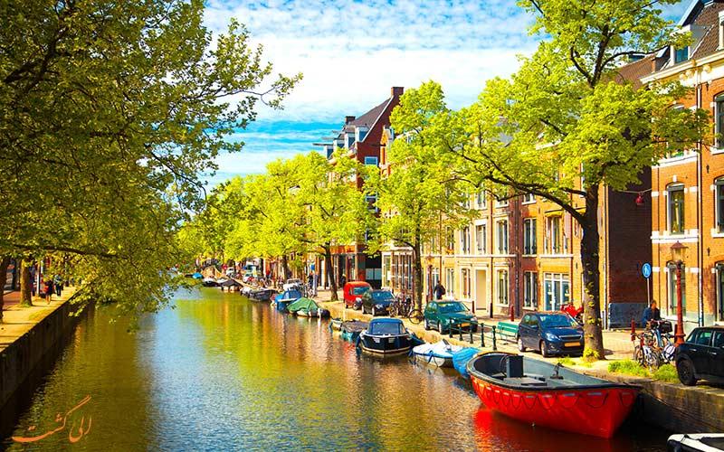 زیبایی هلند