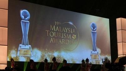 جوایز گردشگری مالزی