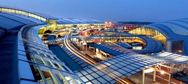 شهر فرودگاهی