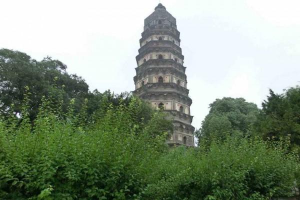 برج Yunyan Pagoda