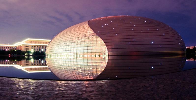 مرکز ملی هنرهای نمایشی