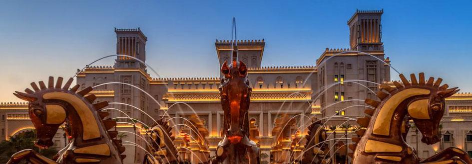 هتل القصر