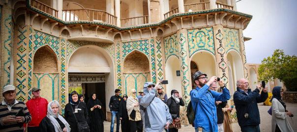 چالش های سرمایه گذاران گردشگری در ایران