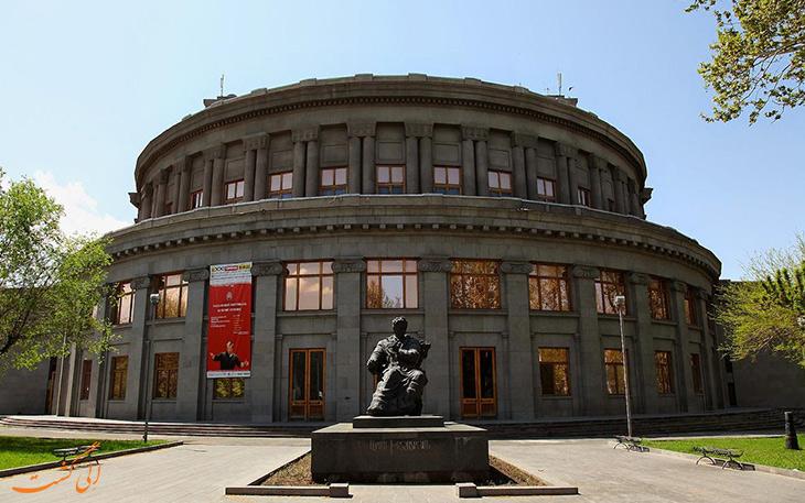 تئاتر اپرا ایروان