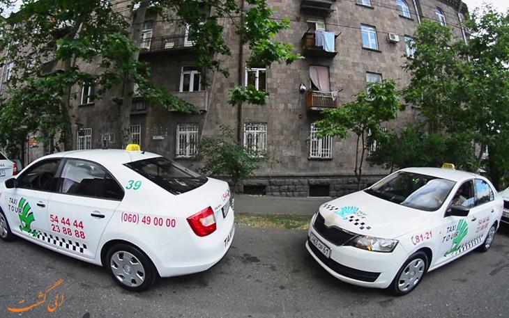 هزینه حمل و نقل در ایروان