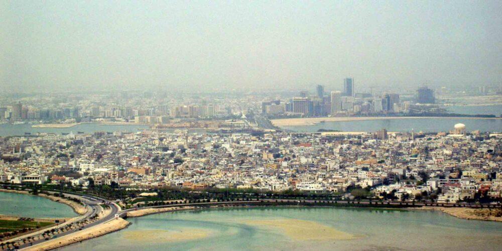 منامه-بحرین