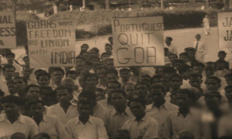 اعتراضات مردم