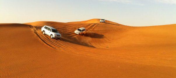 دوحه قطر