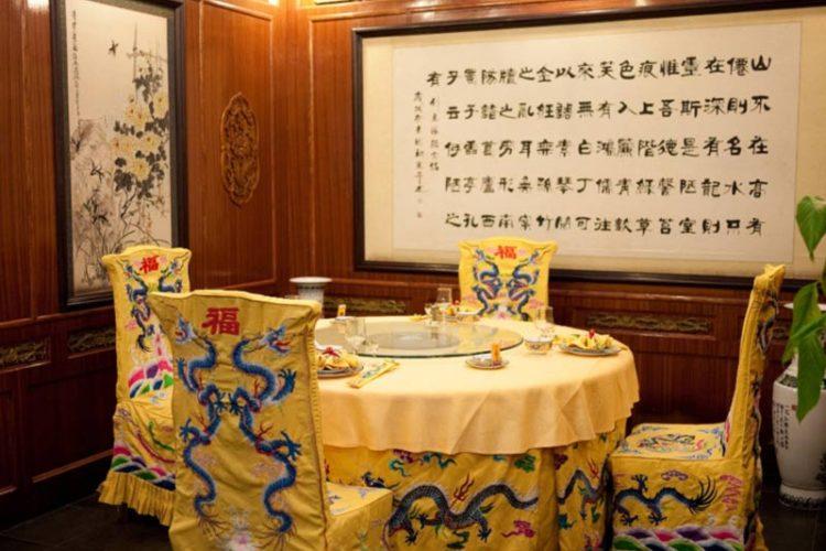 رستوران Baijia Dayuan