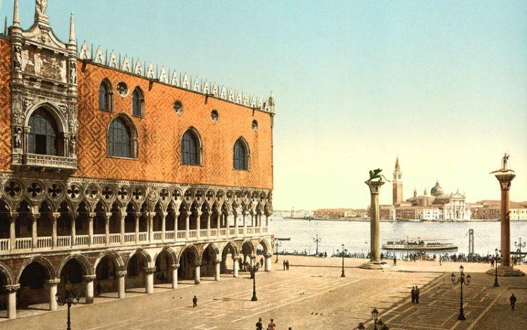 کاخ دوک در قدیم