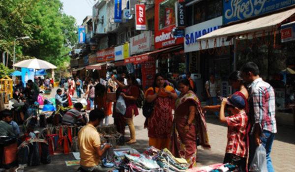 ساروجینی نگر (Sarojini Nagar)