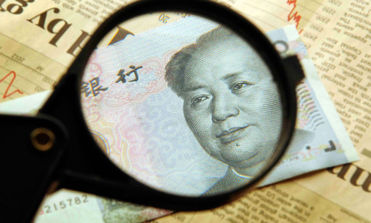 انعام دادن در چین