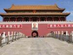 تیان آنمن، بزرگترین میدان جهان در پکن