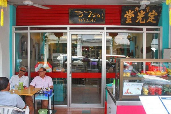 wilai-restaurant