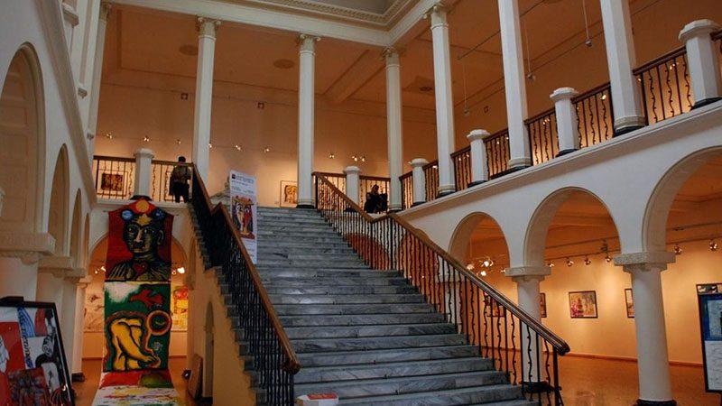 adjara arts museum