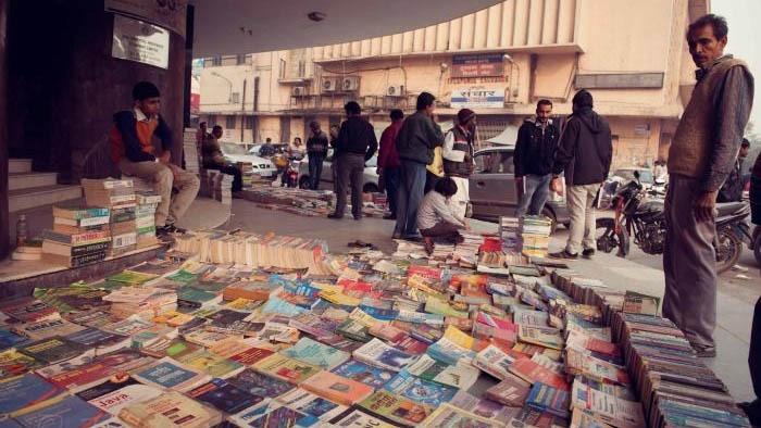 بازار کتاب
