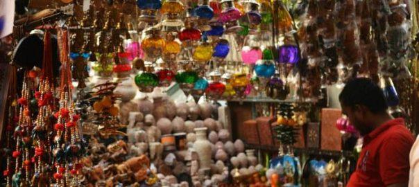 بازار کولابا