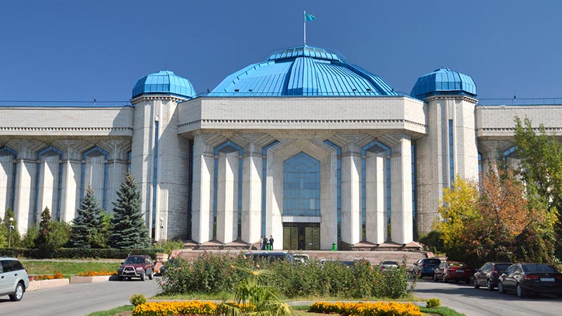 Central State Museum of Almaty