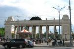 پارک معروف گورکی در مسکو