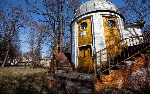 gorky-park-observatory
