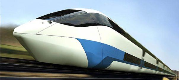 قطار مدرن