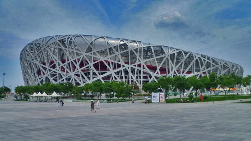 olympic park china