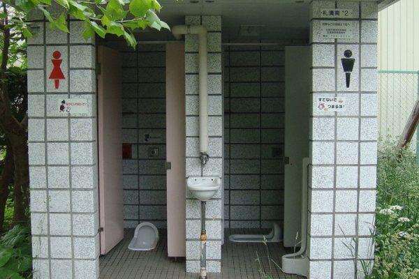 squat-toilet-china