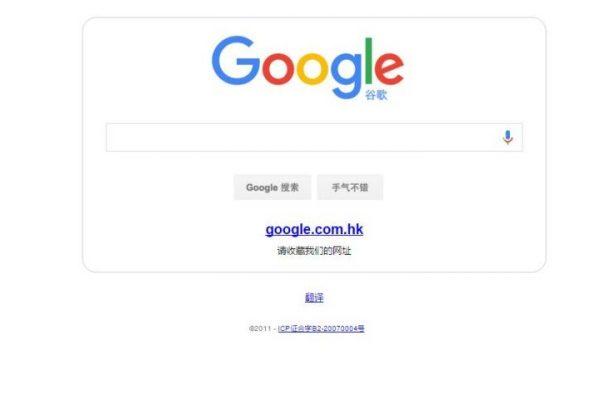 google-china