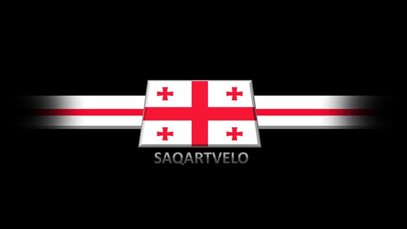 sakartvelo georgia