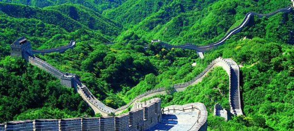 amazing china