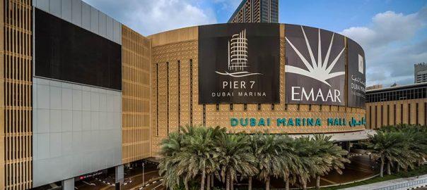 مرکز خرید مارینا مال دبی