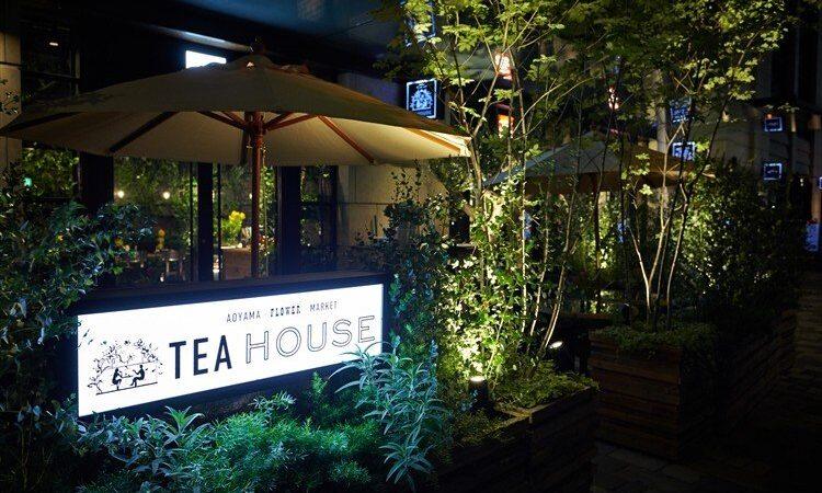 خانه چای و بازار گل آئویاما