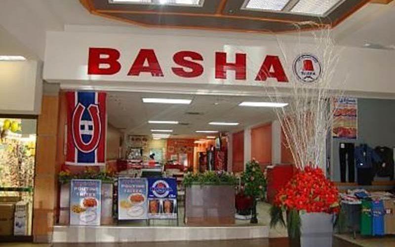 رستوران ال باشا