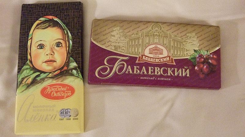 شکلات های روسی