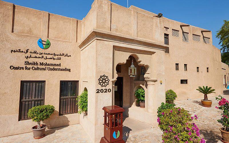 مرکز شیخ محمد