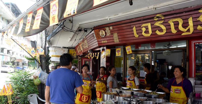 غذاخوری در بانکوک