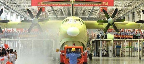 بزرگترین هواپیمای آبی خاکی جهان