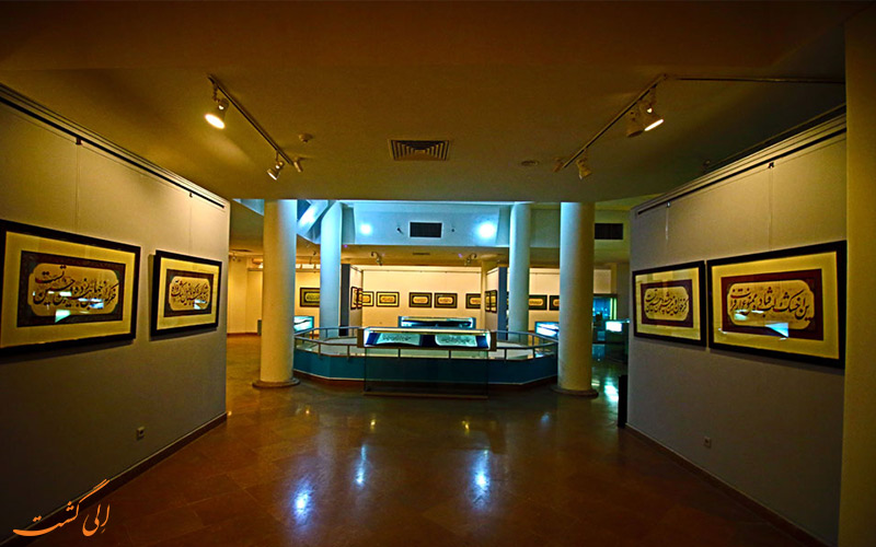 موزه-امام-علی