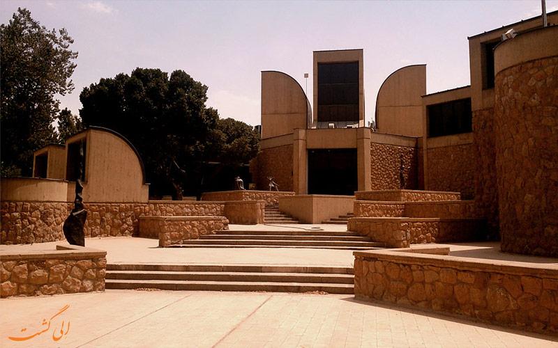 موزه های تهران-موزه معاصر
