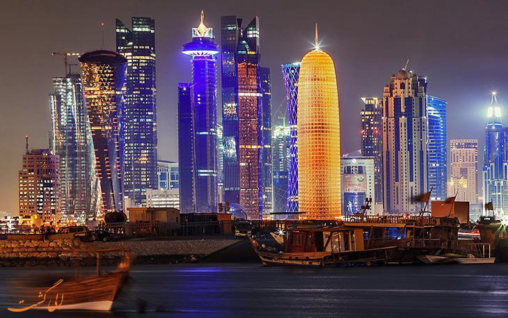 راهنمای سفر به قطر
