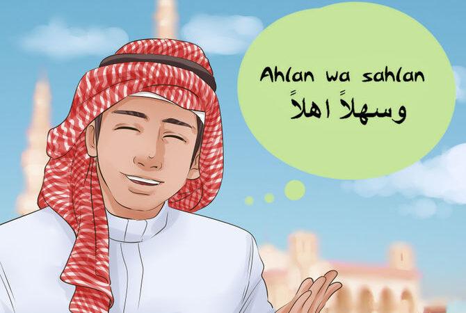 یادگیری عربی