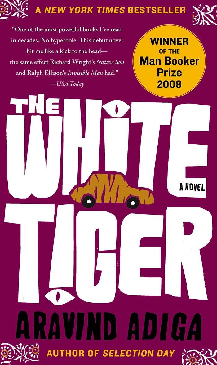 کتاب ببر سفید