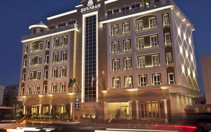 هتل زباراح