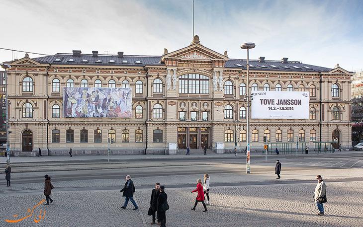 موزهی ملی هنر فنلاند